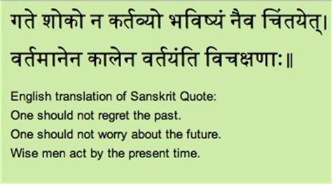 Sanskrit Birthday Wishes Quotes Guru Quotes In Sanskrit Image Quotes At Hippoquotes Com