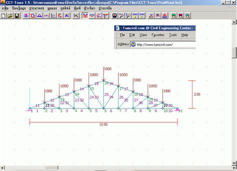 wood truss design software free download
