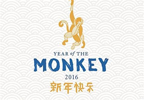 Starbucks Card Us The Year Of The Monkey 2016 starbucks year of the monkey collectible gift card no