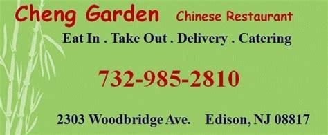 Cheng Garden Menu by Cheng Garden Restaurant In Edison Eat In Take Out