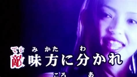 namie amuro why retire don t wanna cry namie amuro japan karaoke youtube