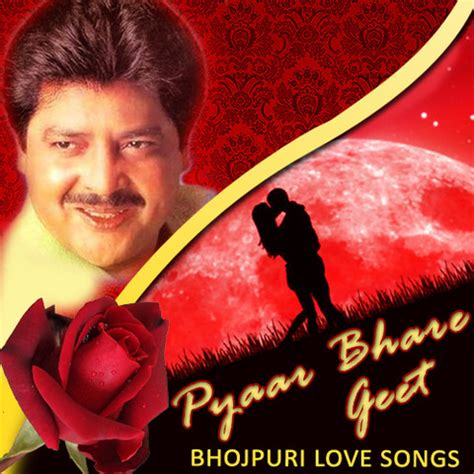love song of kangding mp3 papi dilwa kaisan mp3 song download pyaar bhare geet