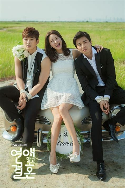 dramafire marriage not dating marriage not dating s reluctant groom and eager bride