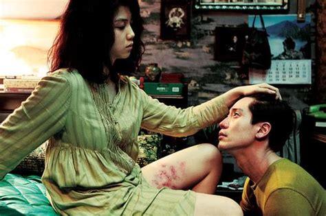 film korea hot stafa band 웹미니 블로그 영화 박쥐 후기