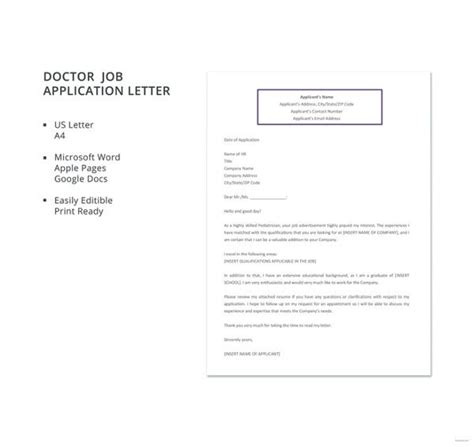 job application letters doctor