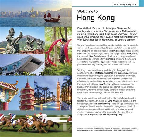 amazon hong kong galleon top 10 hong kong eyewitness top 10 travel guide