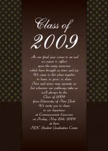 graduation invitation template best template collection