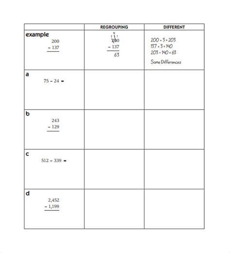 vertical multiplication printable worksheets vertical subtraction worksheet multiplication facts to 81