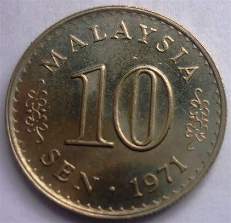 Barang Antik 1200 Tahun duit lama barang antik koleksi lengkap syiling 1971
