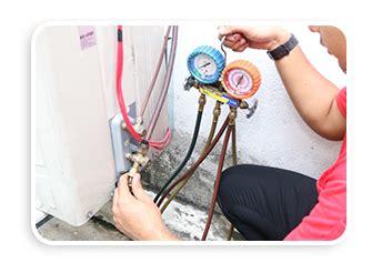 acsonman premier  service air conditioner acson