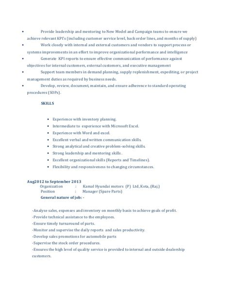 resume format counter salesman sle cv counter sales images certificate design and