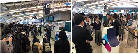 travel pr news kansai international airport trials sita