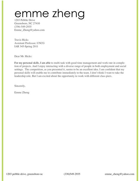 Resume Cover Examples by Resume Template Category Page 1 Efoza Com