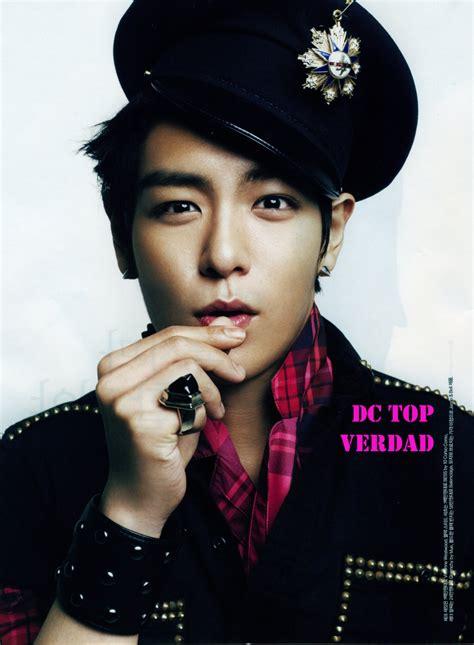 top korean korean big s t o p for bazaar magazine