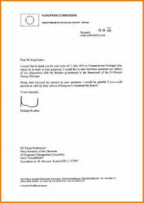 Official Letter Format With Attachments Business Letter Email Attachment Formal Business Letter Format With Attachment Attachments