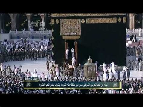 best arabic islamic nasheed about prophet muhammad pbuh 29 best images about nasheed and rhymes and poems on