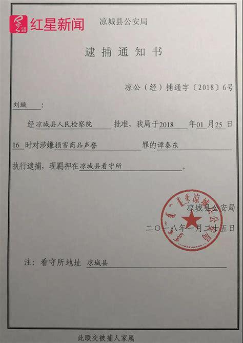 Gelasan Meong Size 0 23 广州医生发帖称鸿毛药酒是毒药 涉损害商誉被跨省抓捕 凤凰资讯