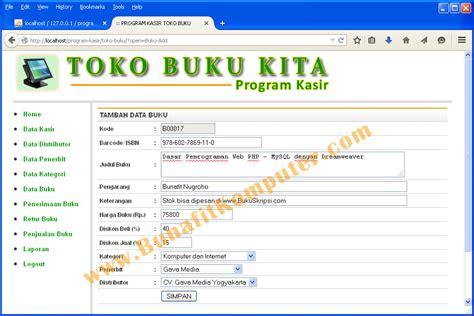 Buku Original Aplikasi Manajemen Database Pendidikan Berbasis Web sistem informasi penjualan buku pada toko buku berbasis