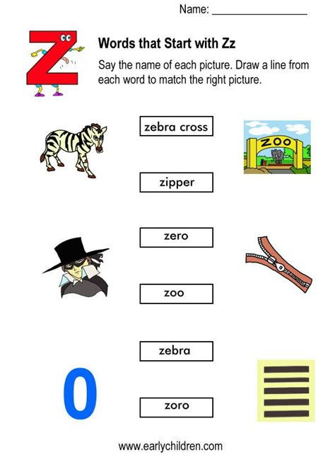 Words Starting Letter Z words starting with z worksheets for kindergarten for