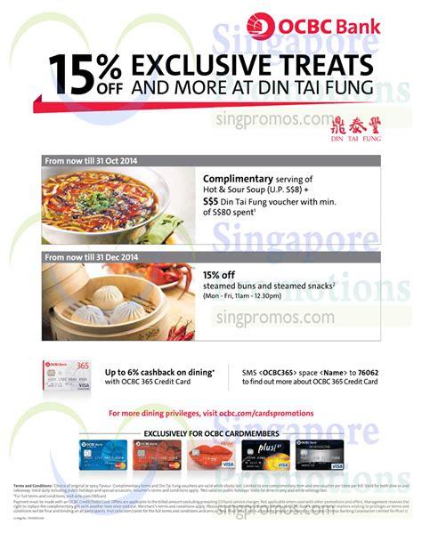 Din Tai Fung Gift Card - din tai fung 10 sep 2014 187 din tai fung 15 off exclusive treats for ocbc cardmembers