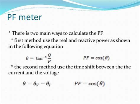 power factor correction using arduino power factor correction