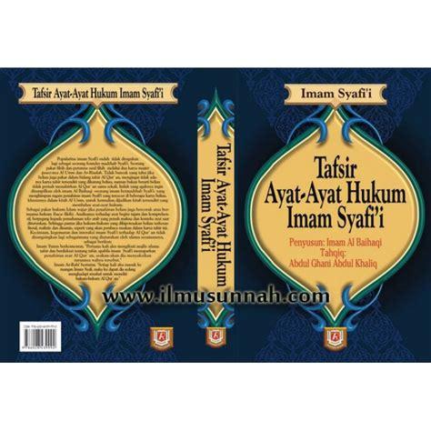 Tafsir Ayat Ahkam Tafsir Tematik Ayat Ayat Hukum Kadar M Yusuf tafsir ayat ayat hukum imam asy syafi i