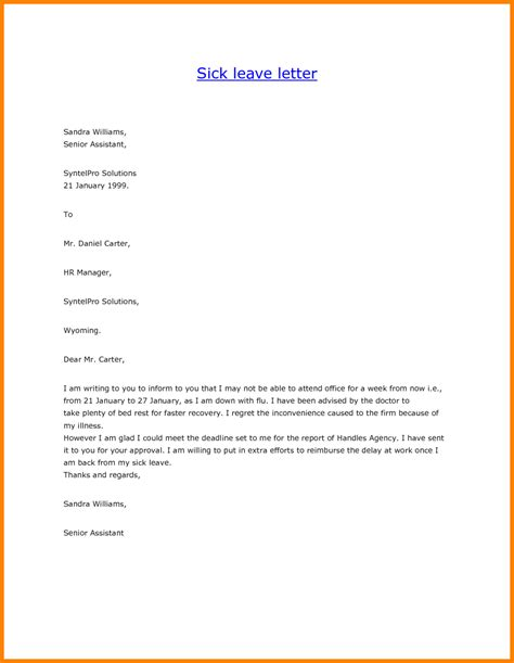 Sick Leave Letter To Sle