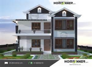 Home Plan Design Online by Simple And Beautiful Small Budget 3 Bhk 1488 Sqft Kerala