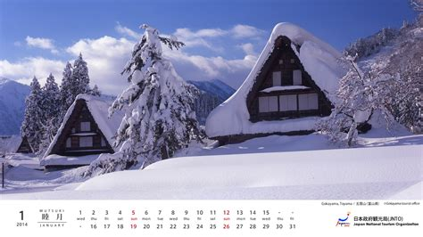 get hd wallpaper january 2014 japan national tourism organization 2014 desktop calendar