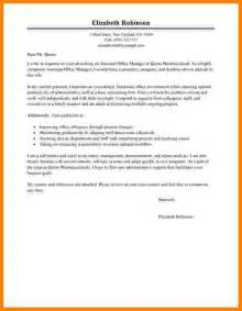 cover letter for office administrator 5 office manager cover letter inventory count sheet