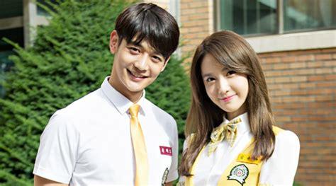 Film Baru Choi Minho | minho shinee ungkap yoona snsd jadi mentornya untuk it s