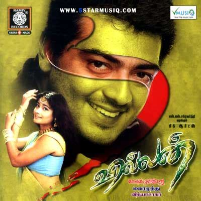 download mp3 from villain villain tamil songs free download mp3 dagoradviser
