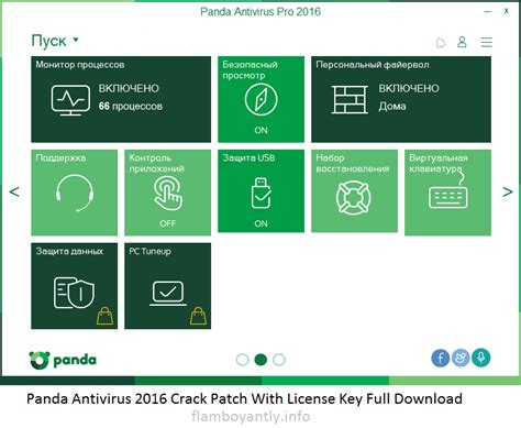 antivirus full version with crack 2016 panda antivirus 2016 crack patch with license key full