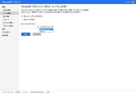 microsoft account login page updated with metro style wave microsoft アカウントの管理ページがメトロスタイルに usiwin