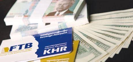 in quale aprire un conto corrente come fare per aprire un conto corrente in cambogia