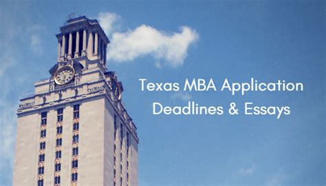 Mccombs Mba Scholarship Deadline by Mba Insider