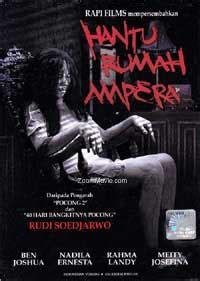 film hantu bahasa indonesia hantu rumah ampera dvd indonesian movie cast by ben