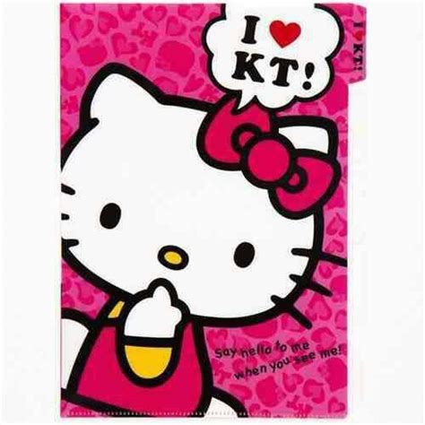 hello kitty neon wallpaper 17 best images about pink and purple neon hello kitty on