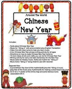 new year song to learn cultures for countries and cultures from all