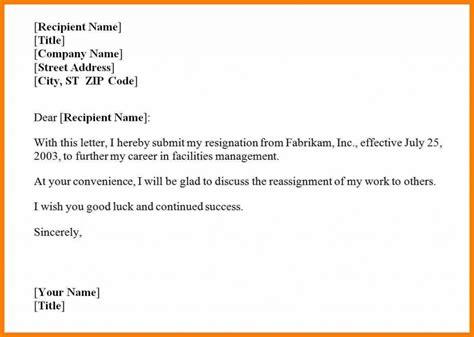 resignation letter resignation letter