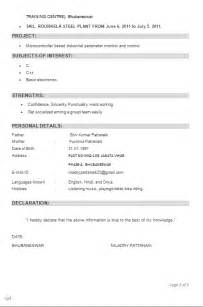 Model Resume For Engineering Students B Tech Ece Fresher Cv