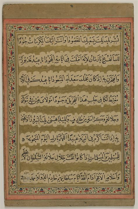 iduladha wikipedia bahasa indonesia ensiklopedia bebas
