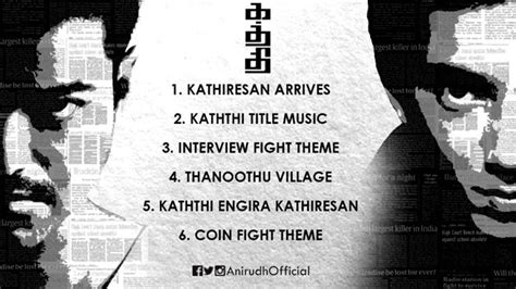 theme music kaththi kaththi emotional bgm download