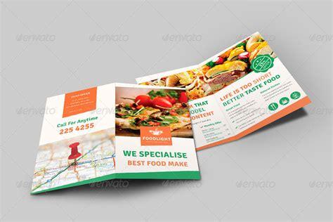 desain brosur tipografi 17 desain brosur flyer menu katering premium download template