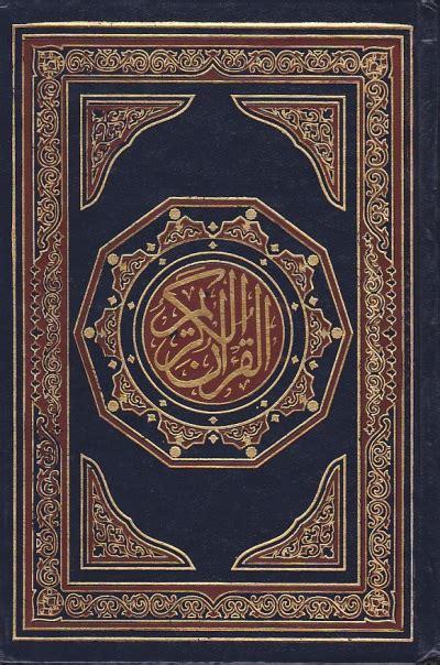 Khot Naskhi Untuk Pemula Dan Dewasa Jilid 4 privat tajwid dan baca alquran tahsin tahfidh mtq bina
