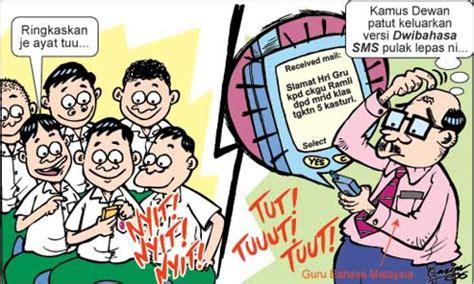 karikatur hari guru kartun guru mengajar