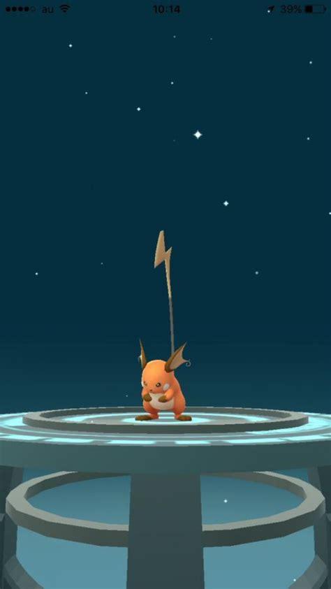 wann entwickelt sich karpador pok 233 mon go shiny pikachu ist in japan aufgetaucht