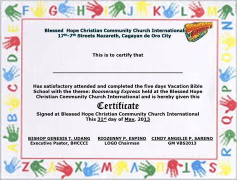 vacation bible school certificate templates june 2013 amazing grace