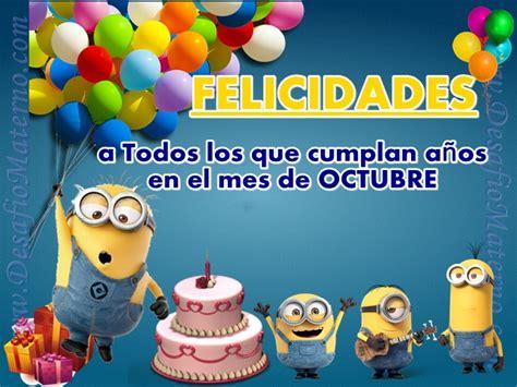 imagenes de octubre el mes de mi cumpleaños petites manitas b cumplea 209 os mes de octubre
