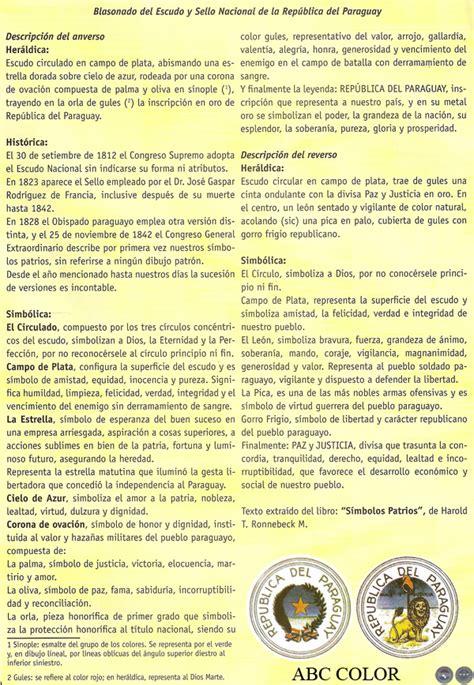 simbolos no verbales peopleuniversitys jimdo page fotos de los simbolos de uruguay portal guaran 237 los s